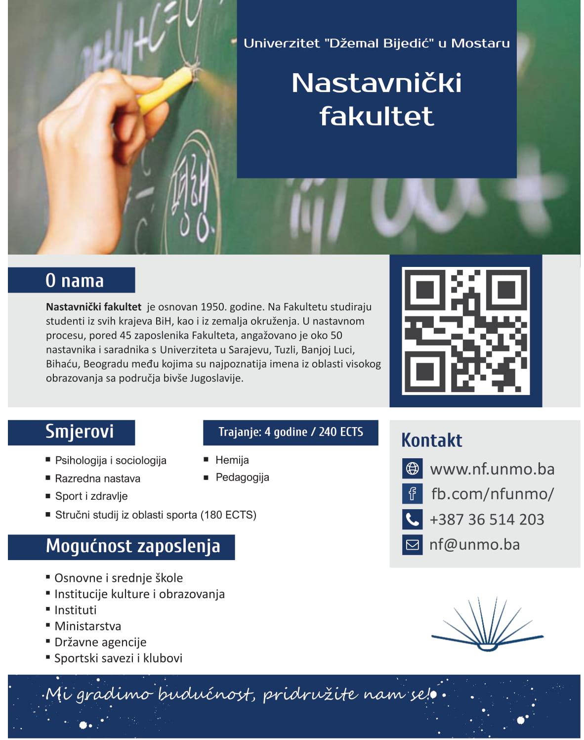 W3Schools